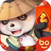 宜宾棋牌·博雅 2.6.0
