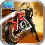 3D暴力摩托2 1.6