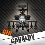 Air Cavalry - 战斗直升机飞行模拟器1.0.81