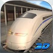 真正的子弹头火车司机3D模拟器