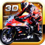 最好的赛车游戏 有趣的摩托车游戏 1.0