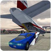 飞机飞行员汽车运输车3D - 飞机飞行模拟游戏1.0