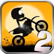 Stick Stunt Biker 21.5