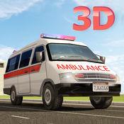救护车职责模拟器 3D 1.2