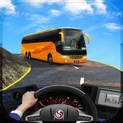 越野旅游巴士模拟器2016年1.4