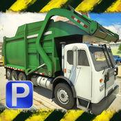 3D垃圾车停车场...