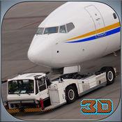真正的卡车机场值班3D模拟器 1.1