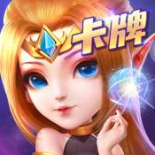 卡牌·塔塔传奇3D战争手游游戏 1.1.5