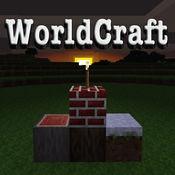 盒子創造世界
