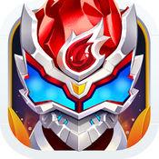 铠甲勇士之英雄传说 1.0.8