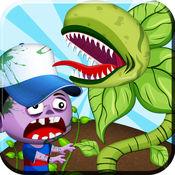 僵尸植物大战 2.3免费版