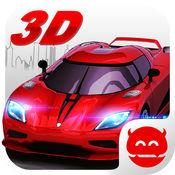极品狂飙3D 1.2.01