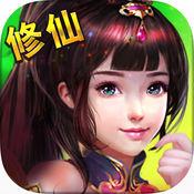 阴阳仙缘·梦幻录ol 1.0