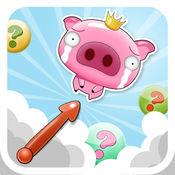 谁是猪1.0