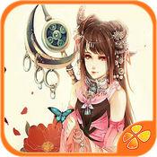 仙狐缘 1.19