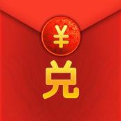 全民兑红包1.0.6