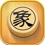 中国象棋 1.0