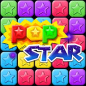 星星消消乐 popstar 2017 pop star1.9