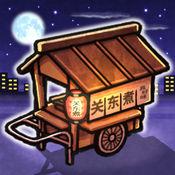 关东煮店人情故事 1.0.1