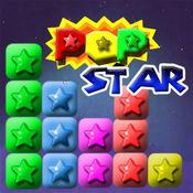 Pop Star! 星消消 1.1