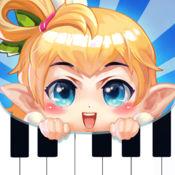 爱上钢琴 5.2.0