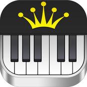 虚拟钢琴键盘下载 1.4(6)