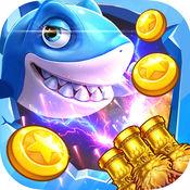深海捕鱼 1.2