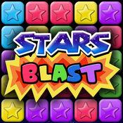 消星星Blast大作战 2.3
