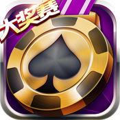 金牌.德州扑克大奖赛2.1.0