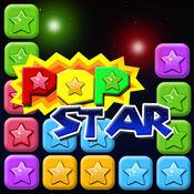消灭星星官方版 1.6.1
