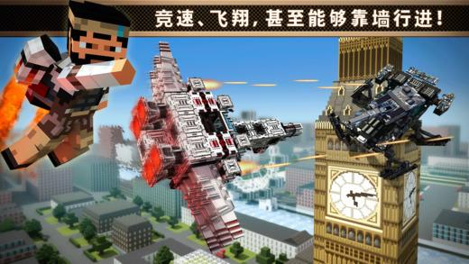 Blocky Cars Online(3D袖珍版)