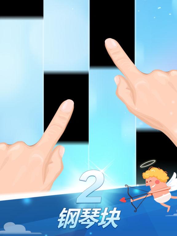 钢琴块2™