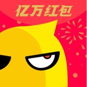 花椒直播 3.9.2