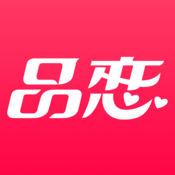 品恋 2.1.2