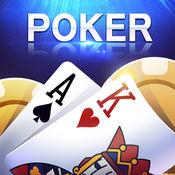 德州扑克俱乐部...