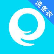 e袋洗 5.3.1