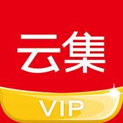 云集VIP 0.9.201612071