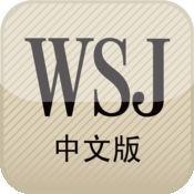 华尔街日报-中国...