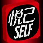 悦己SELF-时尚女性健康瘦身美容化妆搭配设计必读资讯app