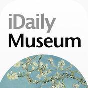 每日环球展览 0.3