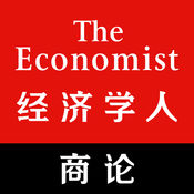 The Economist Global Business Review 2.1.6