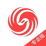 凤凰新闻 5.4.1