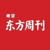 瞭望东方周刊杂志 2.5.4