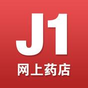 健一网-华润旗下网上药店