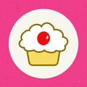 精品蛋糕制作方法免费版HD 1.2