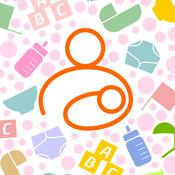 宝宝生活记录 2.06