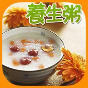 养生粥粥谱菜谱大全免费版HD 2.2