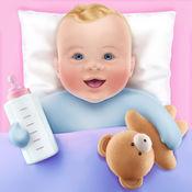 宝宝护理能手 3.3
