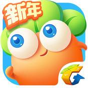 保卫萝卜3 1.8.0 For iPhone