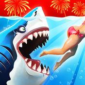 饥饿鲨:世界...